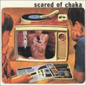 Image pour 'Scared of Chaka'