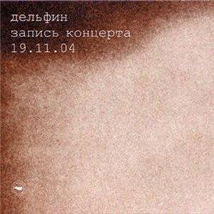 Image for 'Весна'