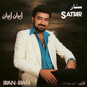 Image for 'Iran Iran'