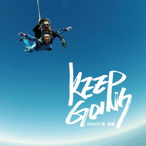 Image for 'Keep Going'