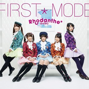Image for 'FIRST*MODE'