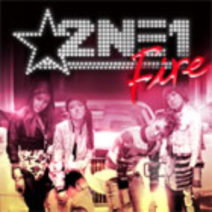 Image for '2ne1 - Fire Remixed By DreamSQuare'