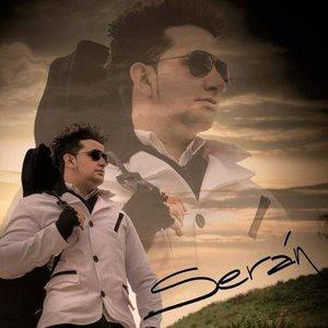 Bild för 'Eso es Vivir'