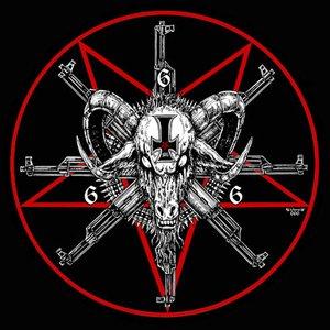 Image for 'Satan Cult Baphomet'
