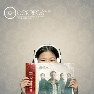 Image for 'CORREOS - Aspirantes'