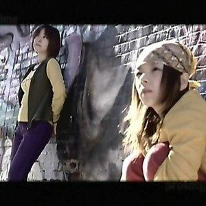 Image for 'KOTOKO TO AKI'