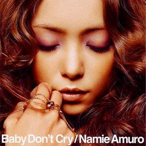 Imagem de 'Baby Don't Cry'