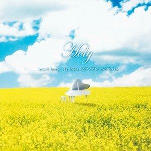 Image for 'Angel Beats! -1st beat- ピアノアレンジアルバム「Holy」'