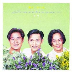 Image for 'Bao Bei , Dui Bu Qi'