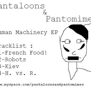 Image for 'Human Machinery EP'