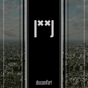 Image for 'discomfort'