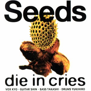 Image for 'Seeds'