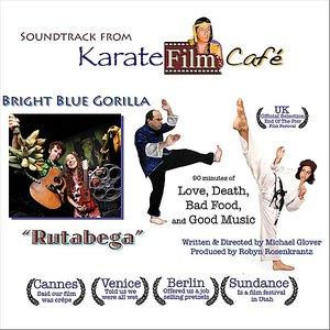 Image for 'Karate Film Cafe Soundtrack - Rutabega'