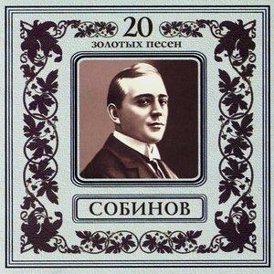 Image for '20 Gold Songs. Leonid Sobinov'