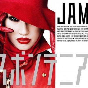 Bild für 'JAM'