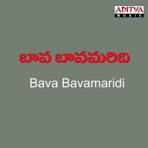 Imagem de 'Bava Bavamaridhi'