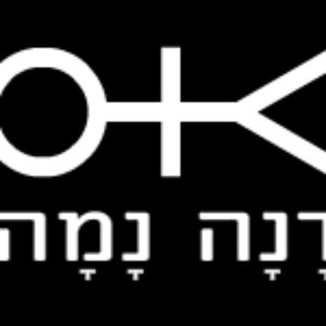 Image for 'dana nama'
