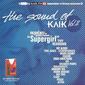 Image for 'The Sound of Κλικ, Volume 2'