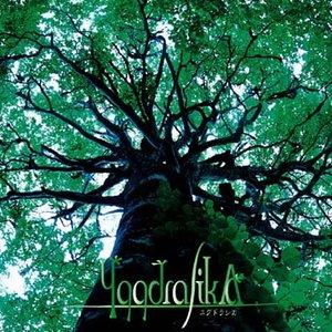 Image for 'Yggdrasika -ユグドラシカ-'