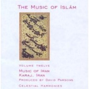 Image for 'Music of Iran, Karaj, Iran'