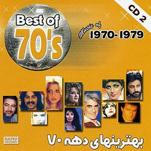 Image for 'Best Of 70's Persian Music Vol 2'