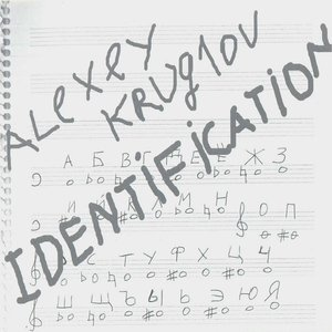 Image for 'Identification'