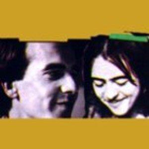 Image for 'Diethelm/Famulari'