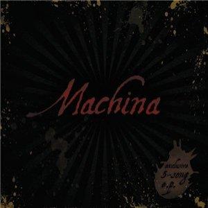Image for 'Machina'