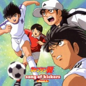 Image for 'Captain Tsubasa Road To 2002'