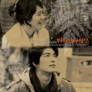 Image for 'Kim Jong Kook & SG Wannabe'