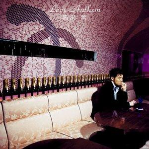 Image for 'Love Anthem'