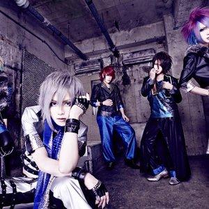 Image for 'Milia∞'