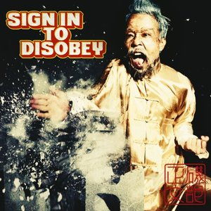 Image for 'Sign in to disobey'