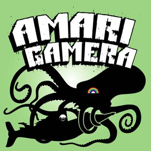 Image for 'Gamera'