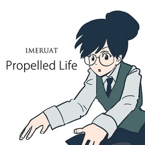 Image for 'Propelled Life'