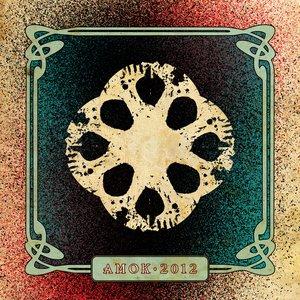 Bild für '2012'