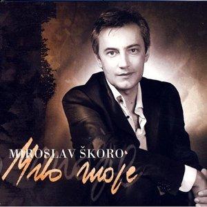 Image for 'Milo moje'