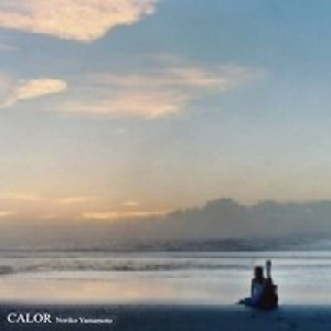 Image for 'CALOR'