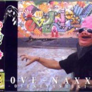 Bild für 'Rollin' the OVE's Dick Hemroid'