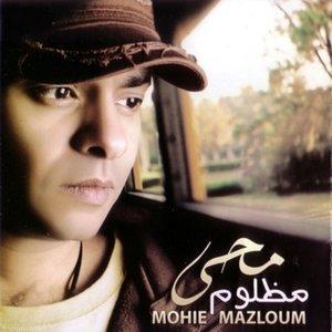 Image for 'Mazloum'