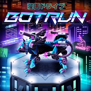 Image for 'Botrun'
