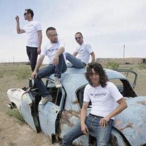 Bild für 'The Молоты'