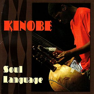 Image for 'Soul Language'