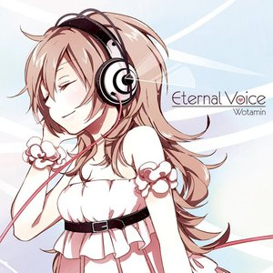 Image for 'Eternal Voice'