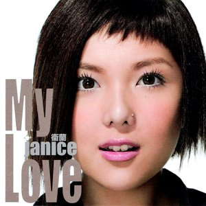 Image for 'My Love My Fate'