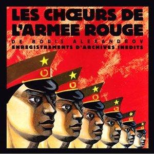Image for 'La Chanson Russe'