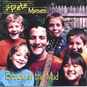 Image for 'Boogie in the Mud'