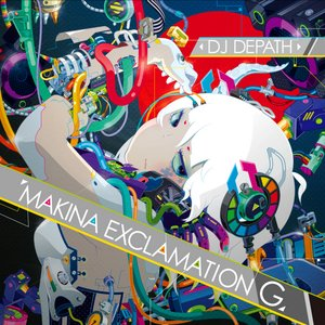 Image for 'Makina Exclamation G'