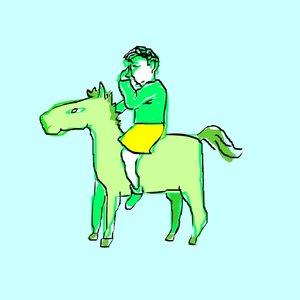 Image for 'La Mañana'