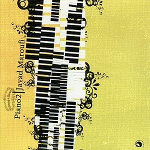 Bild für 'Javad Maroufi Piano II'